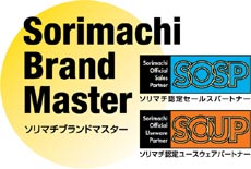 株式会社マネジメントソリューションは、ソリマチブランドマスター「SBM」です。